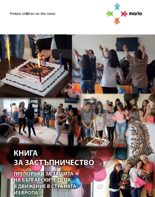 kniga_za_inet